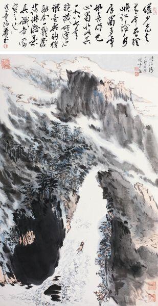 陆俨少 峡江行 纸本设色 镜心 96×60cm