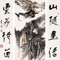 陆俨少、唐云 1975年作 黄岳松云