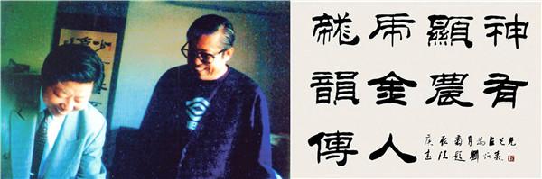 1页--原中国书协副主席刘炳森先生为李占先题词 副本.jpg
