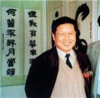 中国书协副主席李铎先生为李占先题词