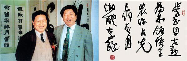 2页-中国书协副主席李铎先生为李占先题词 副本.jpg