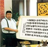 """毛泽东孙子毛新宇先生收藏了李占先所书""""沁园春雪""""作品"""