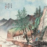 吴一峰国画欣赏