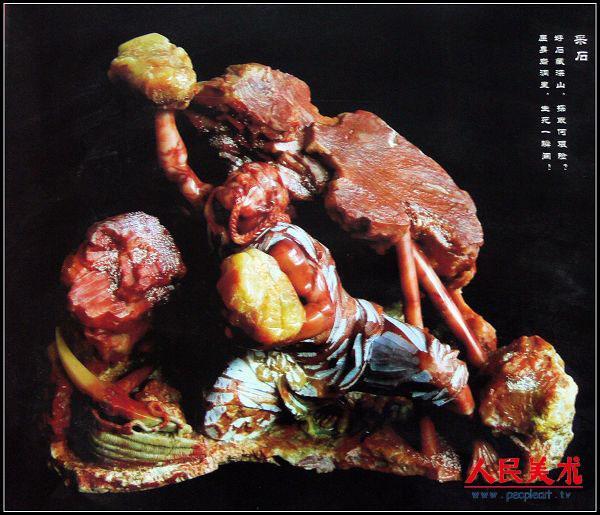 南鲁魏石雕艺术欣赏