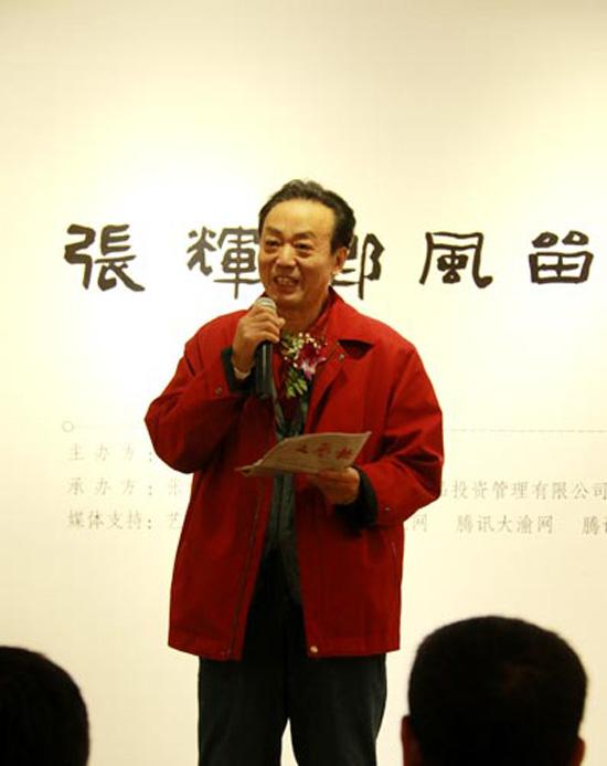 3、李人毅在张辉画展上讲话.jpg