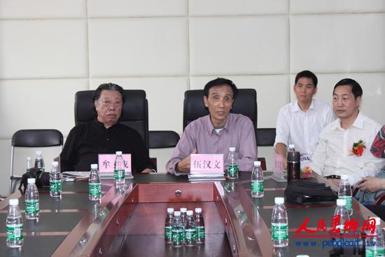 7、伍汉文在组织座谈会.JPG