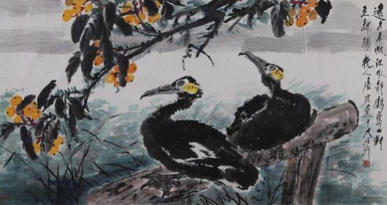 唐云 《双鸬立新阳》 设色纸本 镜心 93.5×177.5cm
