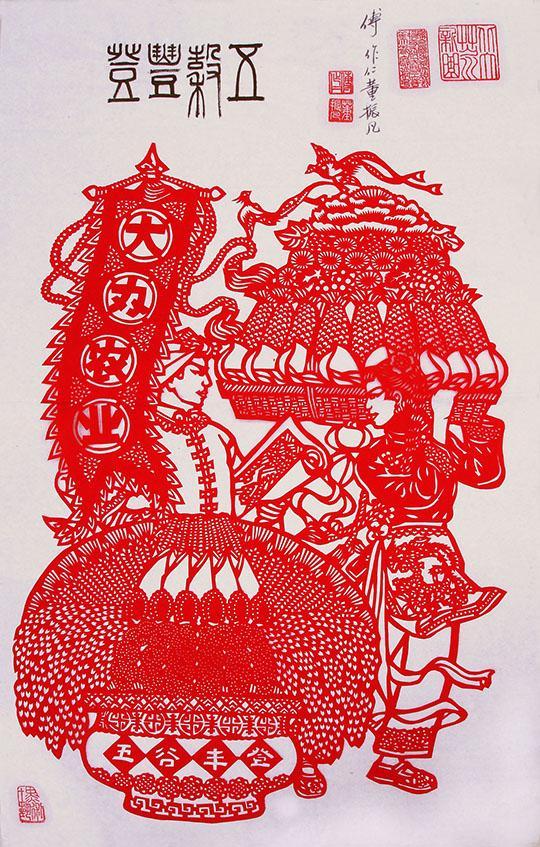 中国工艺美术大师傅作仁剪纸作品欣赏(组图)图片