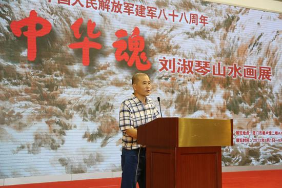 活动主办方'军鹏特种装备有限公司'代表人卢东青卢先生 致词.JPG