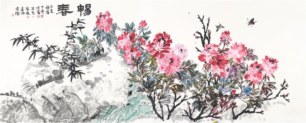 霍春阳,郭石夫,贾广健,王迎春,杨立舟 畅春 144x366cm.jpg