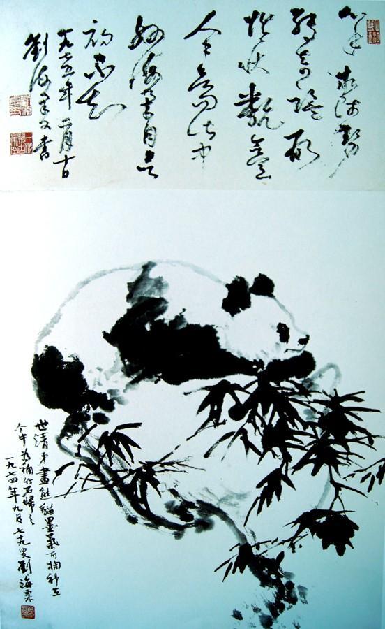 洪世清作品DSC02380.JPG