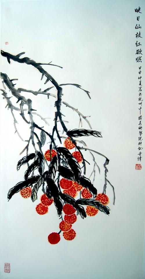 洪世清作品DSC02419.JPG