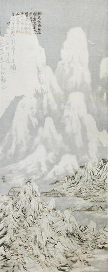 王天德《HOUSHAN-SNTHR002》185×74cm宣纸、皮纸、墨、焰2015
