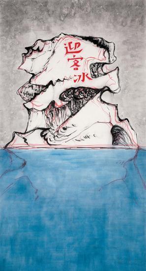 魏青吉《南极计划-在冰上刻几个字》180×95cm纸本水墨2014