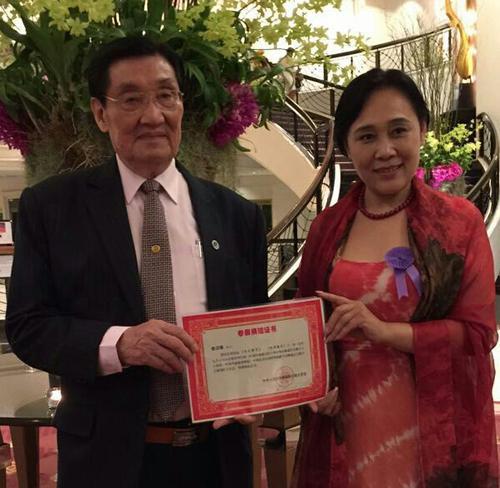 和泰中艺术联合会主席国.jpg
