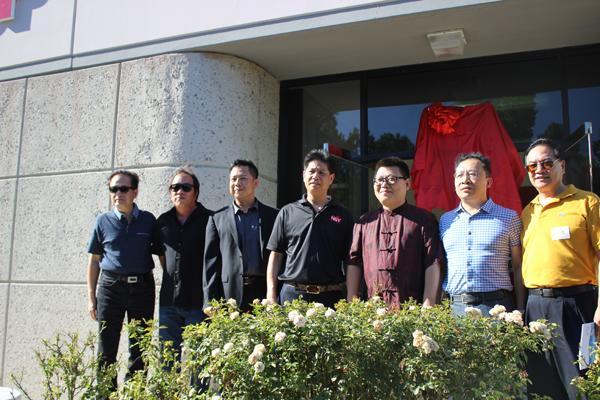 嘉宾在李德哲美术馆揭牌仪式上.JPG