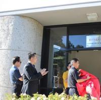 李德哲美术馆在美国洛杉矶揭牌