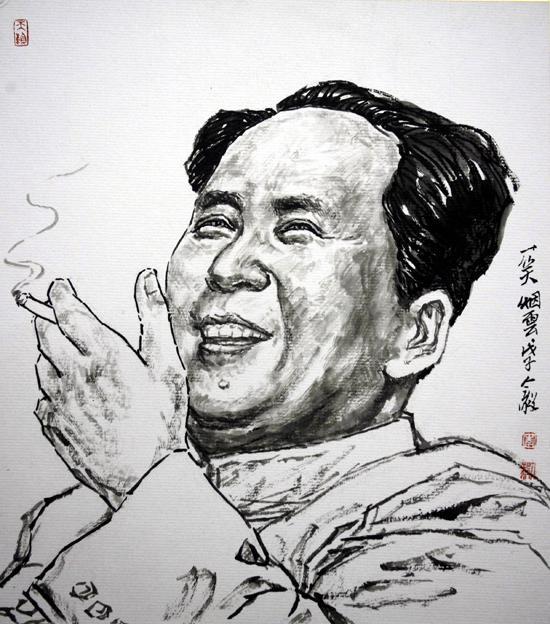 (1)《一笑烟云》在2012年4月北京保利国际拍卖有限公司第18期精品拍卖会上成交.jpg