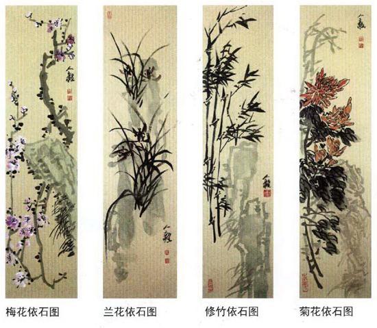 (3)《四君子四条屏》被藏家收藏作品.jpg