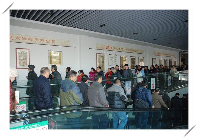 """纪念毛泽东同志诞辰122周年全国书画作品展""""在潍坊隆重开幕"""