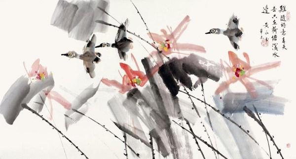 黄永玉作品_黄永玉国画作品欣赏 - 人民美术网 - 中国艺术门户网站