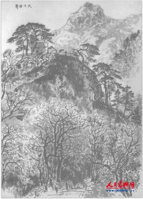 东北风景写生素描