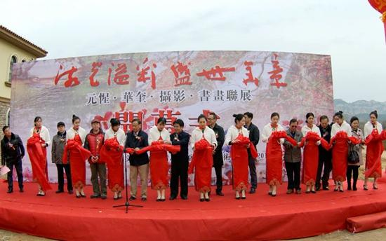 溢彩盛世华章元惺华奎摄影书画联展在青岛城阳区夏庄安乐社区中心举行