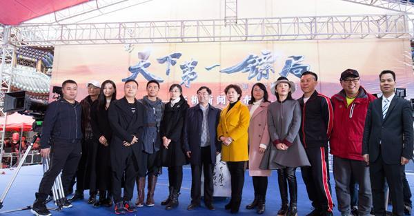 电影《天下第一镖局》在贵州凯里开机 陶洪君到场祝贺
