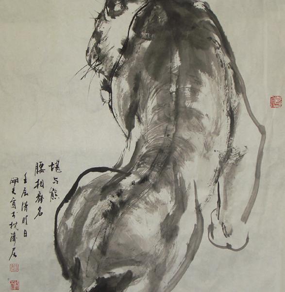 著名画家彭开天动物写意欣赏