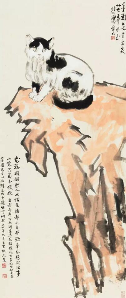 中国嘉德春拍:徐悲鸿的动物画(组图)