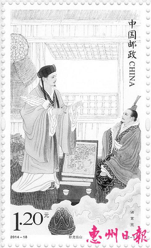 """书海遨""""邮"""""""
