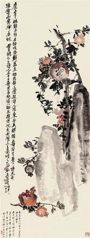 吴昌硕 石榴 135.7×51cm 1925年 中国美术馆藏