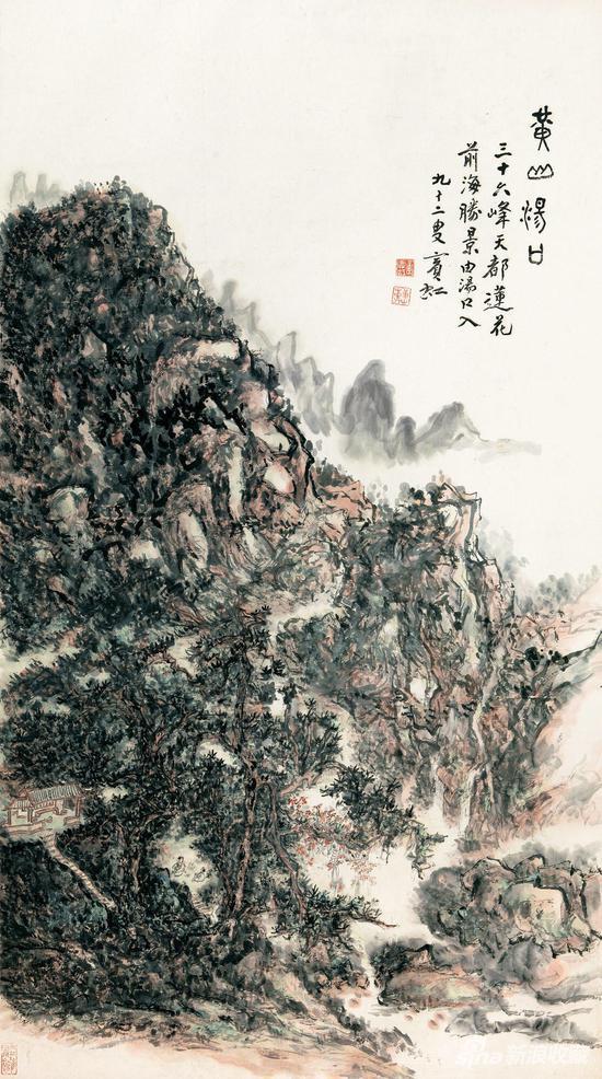 黄宾虹《黄山汤口》,立轴 设色纸本,171×96cm, 1955年作