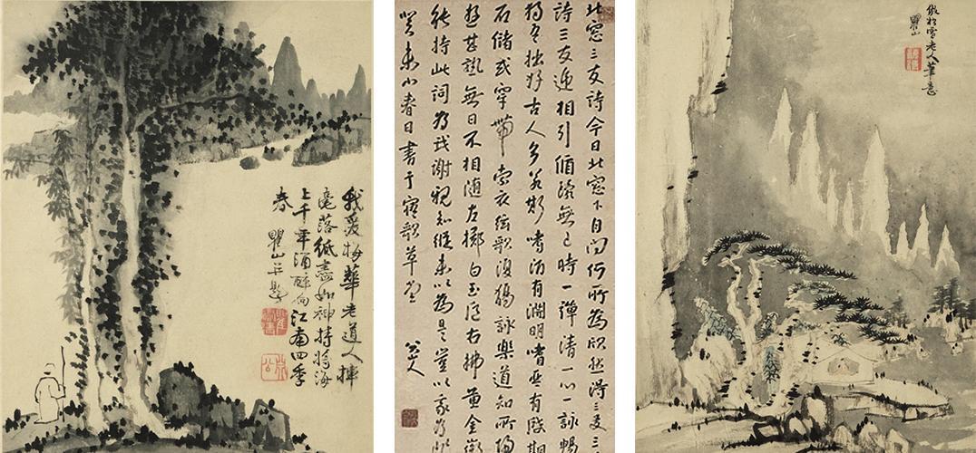 香港苏富比秋拍预热 元代书法珍品现身