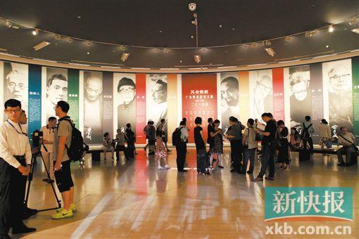 ■《其命惟新——广东美术百年大展》于7月8日至23日在中国美术馆隆重展出。CFP供图