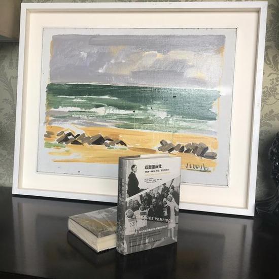 《双面蓬皮杜:1928-1974 书信、笔记与照片》
