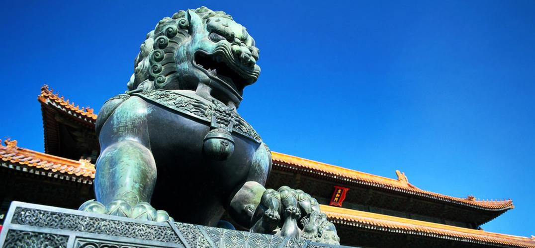 两国元首夫妇茶叙之地 宝蕴楼有何独特?