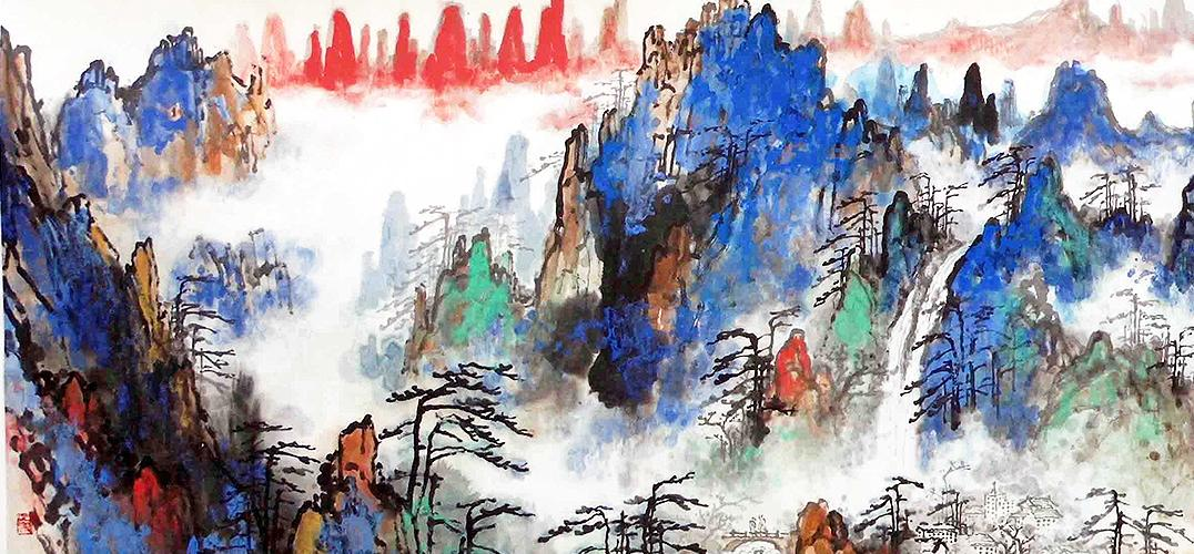 刘海粟:向艺术的高峰进发