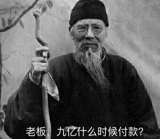 齐白石(1864年1月1日─1957年9月16日)