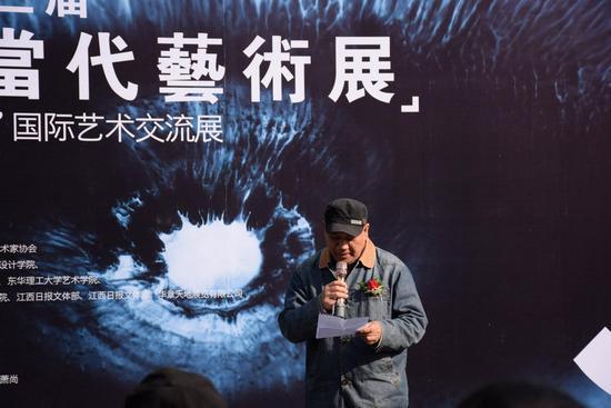 艺术家代表马志明先生致辞_nEO_IMG.jpg