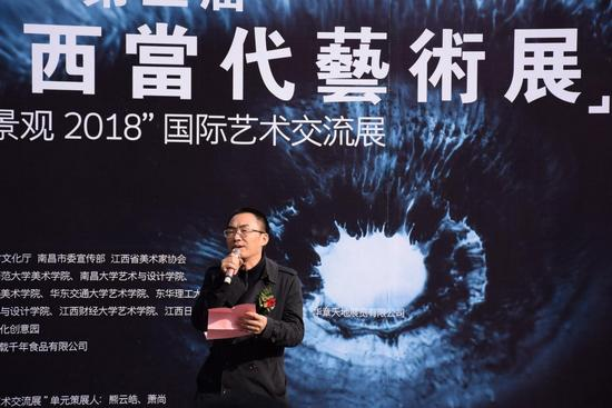 南昌699文化创意园董事长盛柯先生致辞_nEO_IMG.jpg