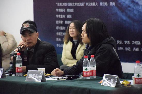 学术主持徐旭在研讨会发言_nEO_IMG.jpg