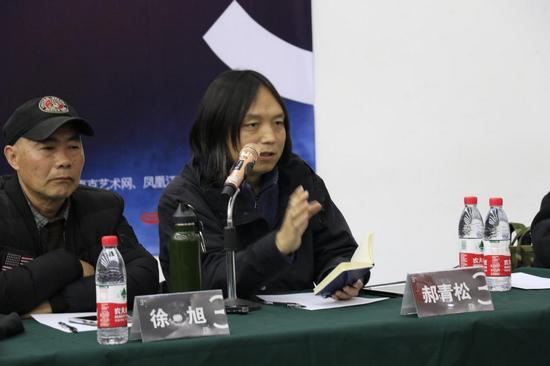 批评家郝青松博士在研讨会发言_nEO_IMG.jpg