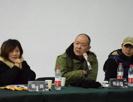策展人熊云皓在研讨会发言_nEO_IMG.jpg