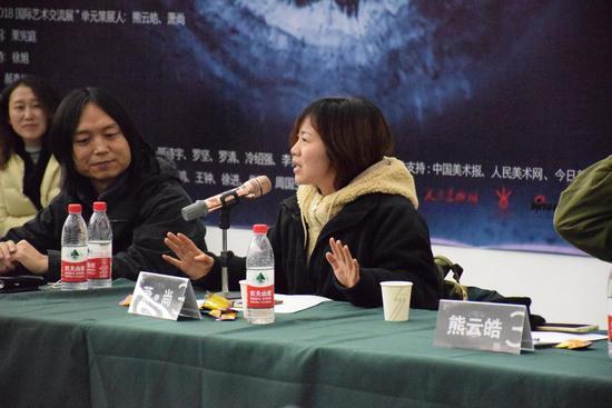 策展人萧尚在研讨会发言_nEO_IMG.jpg