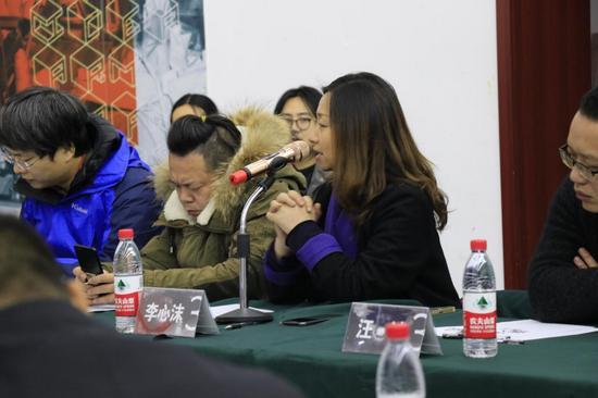 艺术家李心沫在研讨会发言_nEO_IMG.jpg