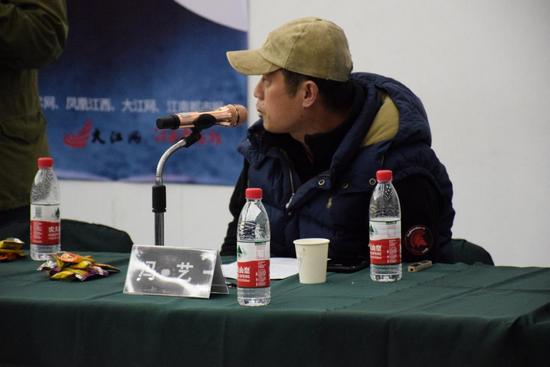 研讨嘉宾冯艺在研讨会发言_nEO_IMG.jpg