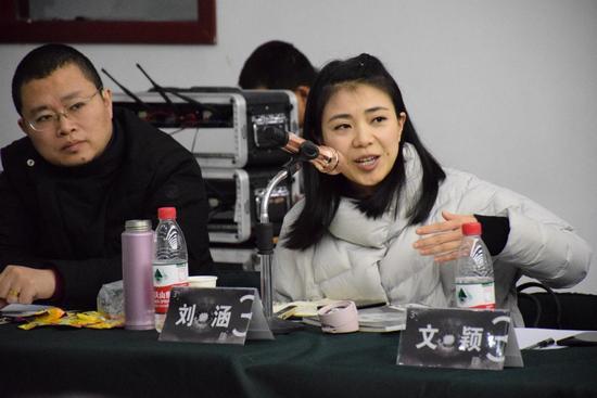 研讨嘉宾刘涵在研讨会发言_nEO_IMG.jpg