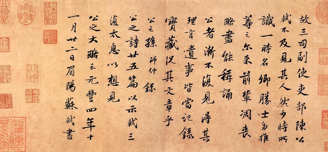 苏轼何以一直被视为文化偶像