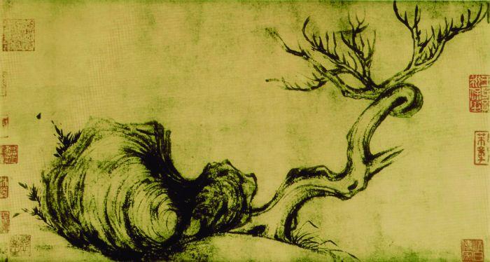 佳士得证实征得苏轼画作 真赝仍存疑